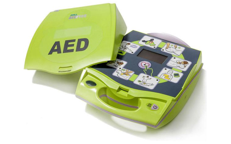 Projekt-oeffentliche-Defibrillatoren-AED-Herzpraxis-Schwyz-Herzspezialist